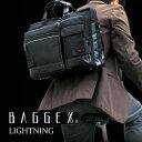 BAGGEX バジェックス LIGHTNING ライトニング ビジネスバッグ ショルダーバッグ トートバッグ リュック ブリーフケース 3WAY 高品質 uf-23-5514 B4