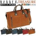 BAGGEX バジェックス TREASURE トレジャー メンズ ビジネス レディース ショルダーバッグ ノートPC収納可 バッグ 高品質 B4 uf-23-5534