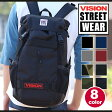 リュック VISION STREET WEAR ビジョン ストリートウエア デカリュック メンズ フラップ リュックサック バックパック デイパック 黒 VSPC502 VSGN502 vision-005