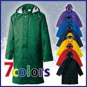ベンチコート 無地(カラーは7色有り)サイズは「XS」と「L」の2種。名入れは10着以上から承ります。人気商品の為、在庫は非常に流動的です。