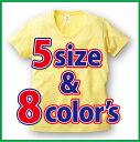 コットン「Uネック」スリムTシャツ無地( 8色 / 5サイズ )深衿タイプで首元もスッキリ。気持ちいい着心地
