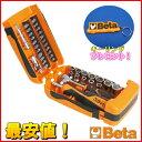 Beta(ベータ)ラチェット&ソケットセット900/C39BETAキーリングプレゼント〔900/C39〕900C39