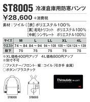 ��������ɴ��ѥ�ġ�ST8005��M/L/LL/XL/4L—60���б�/�����ɻ�/���Ҥ���ʬ�������/���ߡ������륷������ڥ�����