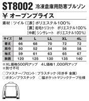 ����������ɴ��֥륾���ST8002��M/L/LL/XL/4L-40���б�/�ݲ���/̩����/��������/�����ɻ�/ȿ�ͽ��ߡ������륷������/����