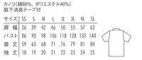 Ⱦµ�ݥ?���(����)��UN-0030�հ�Ź/���/��˥ե�����/����/���λ�/�ݥ�60%/��40%/����٥��ȥ�/arbeSS/S/M/L/LL/��L