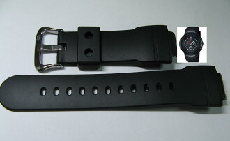 G-SHOCK genuine belt