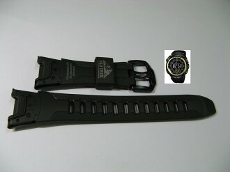 Casio protrek genuine belt