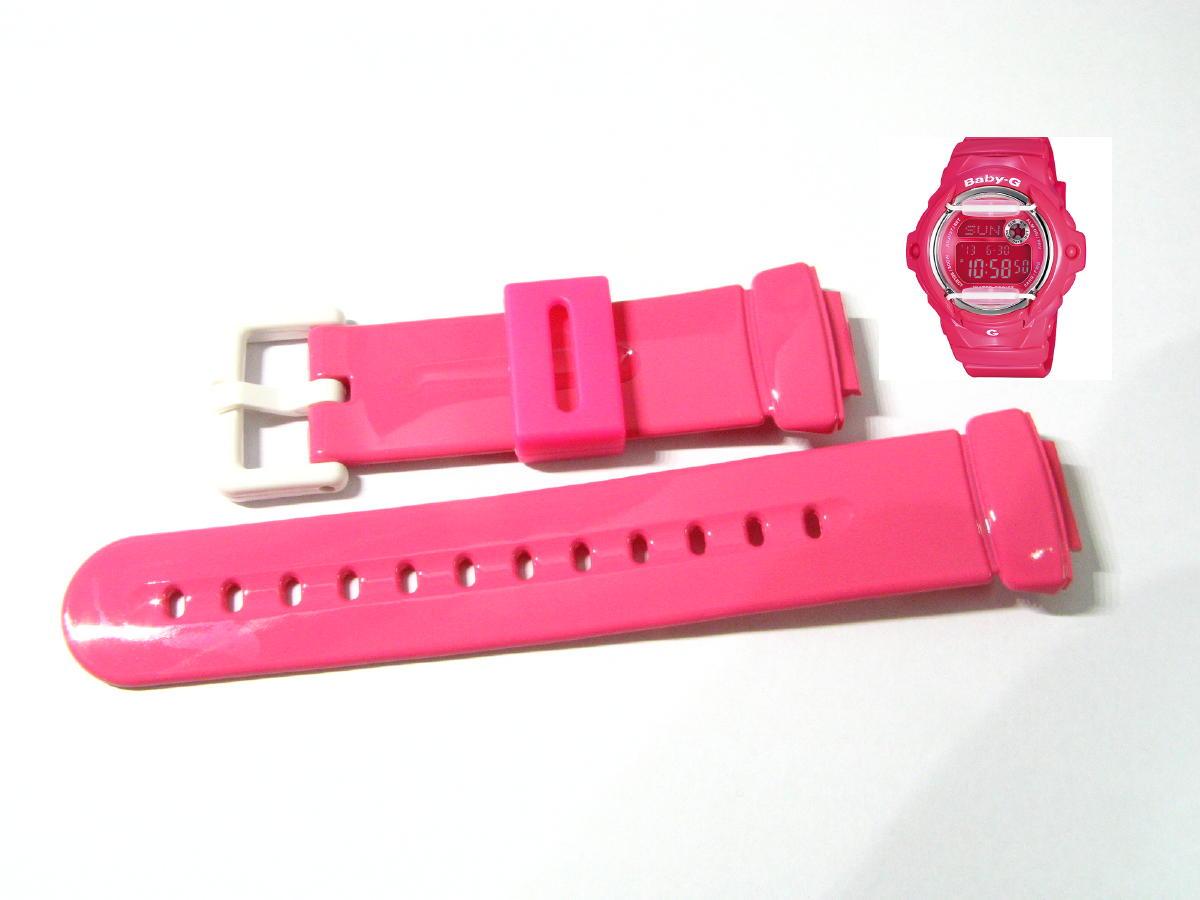 Casio baby-g genuine belt