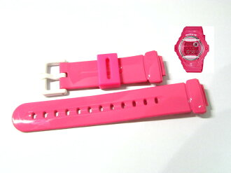 Casio baby-g genuine belt