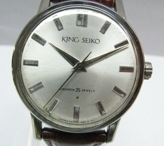 SEIKO SEIKO KING first