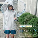 雨をはじくニットパーカー 撥水 レディース メンズ 春