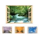 お風呂のポスター 四季彩/お風呂で日本の四季が楽しめます♪