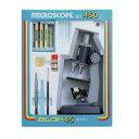 【ポイント10倍】【クーポンあり】【送料無料】セレクト-45 ミザール 学習顕微鏡セット 509519