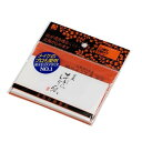 【クーポンあり】FP-400 金箔打紙製法 京風 あぶらとり紙 大判 30枚入×5冊