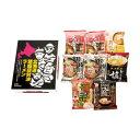 【クーポンあり】【送料無料】エン・ダイニング 北海道繁盛店対決ラーメン 8食×6個 HTR-20