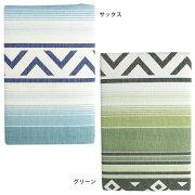 メリーナイトスロー 綿100% バッキンガムプリント 掛け布団カバー マリブ シングルロング 150×210cm 色鮮やかなバッキンガムプリント生地。