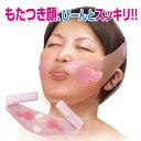 【ポイント10倍】【クーポンあり】【送料無料】【あす楽】揉まれるフェイスマスク