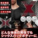 【あす楽】SIXPACK EXCERSIZE(シックスパックエクササイズ)