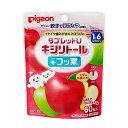 Pigeon(ピジョン) 乳歯ケア タブレットU キシリトールプラスフッ素 60粒 もぎたてりんごミックス味 03948 大切な乳歯のために!