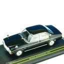 【クーポンあり】First43/ファースト43 マツダ(MAZDA) ロードペーサー 1975  1/43スケール  マツダのプレステージカー!!ロードペーサー1975年モデル!!