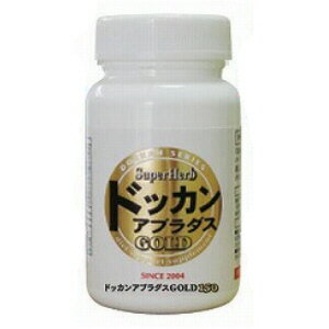【ポイント10倍】【あす楽】ダイエットサプリメント ドッカンアブラダスGOLD(150粒入り)