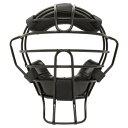 【クーポンあり】【送料無料】野球 審判用マスク 硬式・軟式両用マスク MeganeX BX83-96