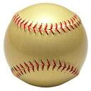 【クーポンあり】【送料無料】ゴールドサインボール17cm BB78-27