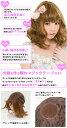 田村俊人プロデュース!耐熱ロマンティックカール 小顔 フルウィッグ 30cm kx013 商品入れ換えの為、在庫処分