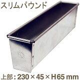 《千代田金属工業》スリムパウンド型 02P10Jan15