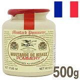 """Pommery""芥末 - 500克;[《ポメリー》マスタード【500g】]"