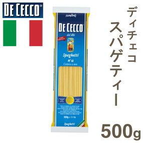 ディチェコ スパゲティー