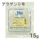 《Jhc》アラザン0号【15g】
