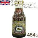 《Lyle's》ゴールデンシロップ(メープルフレーバー)【454g】