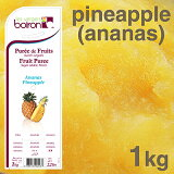【冷凍】《ボワロン》ピューレ・ド・アナナ(パイナップル)【1kg】 02P10Jan15