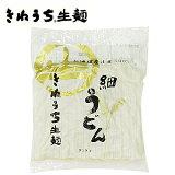 《サンサス》きねうち生麺細うどん【200g】