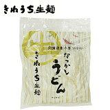 """""""Sansasu""""[200克]我是个生乌冬面经典[《サンサス》きねうち生麺なつかしうどん【200g】]"""