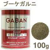 """GABAN""花束garni酒店 - 100克;[《GABAN》ブーケガルニ【100g】]"