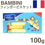 """Banbini""手指饼干 - 100克;[《バンビーニ》フィンガービスケット【100g】]"