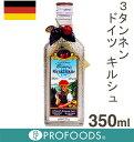 《ドーバー》3(トライ)-タンネンドイツキルシュ【350ml】