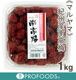 《maruyama食品》纪州产南量梅【1kg】[《マルヤマ食品》紀州産南高梅【1kg】]