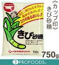 《日新製糖》きび砂糖【750g】