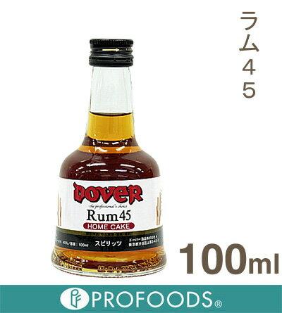《ドーバー》ラム45゜【100ml】...:profoods:10002732