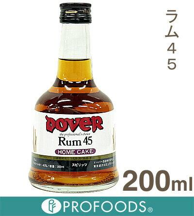 《ドーバー》ラム45゜【200ml】...:profoods:10002731