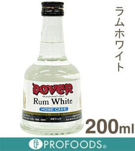 ドーバー ホワイト