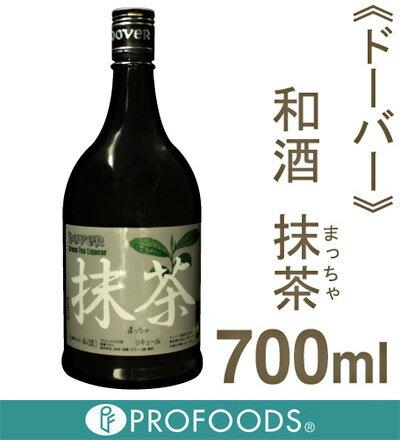 《ドーバー》和酒抹茶【700ml】の商品画像