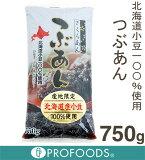 《樱花豆馅儿》北海道小豆使用小粒豆馅儿【750g】[《さくらあん》北海道小豆使用つぶあん【750g】]
