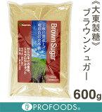 《大東製糖》ブラウンシュガー【600g】