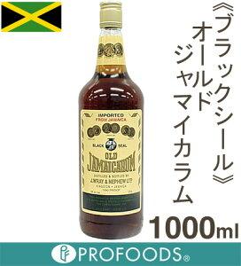 ブラック オールド ジャマイカ