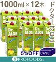 ■ケース販売■《GSフード》ドクターアロエ(レモン&ハチミツ)【1000ml×12本】