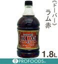 《ドーバー》ラム酒赤45゜【1.8L】